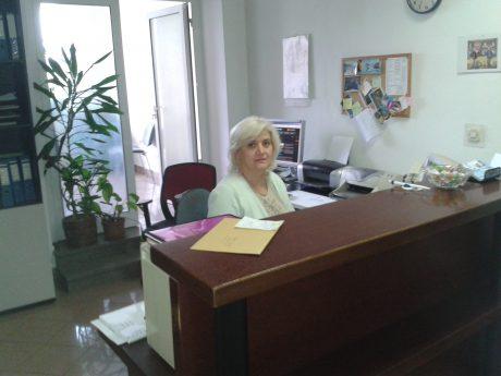 Administrant